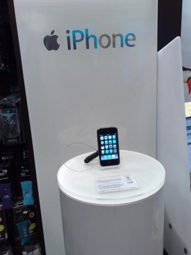 1- iPhone Stand Front View